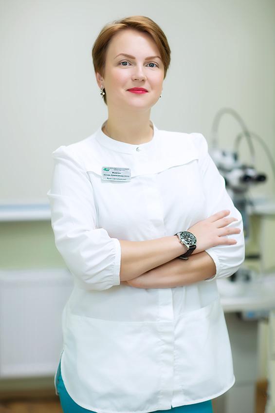 Мовчан Юлия Александровна