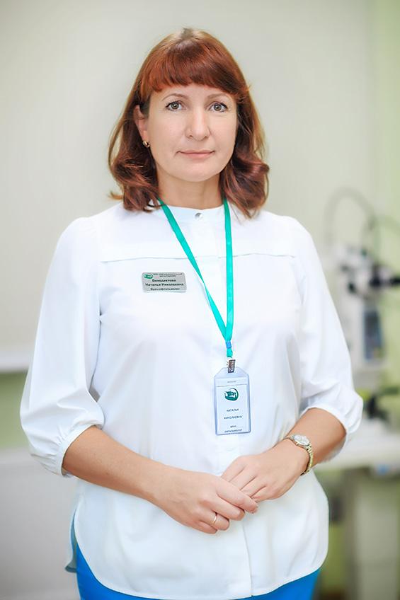 Венедиктова Наталья Николаевна